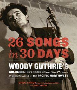 26 Songs in 30 Days by Greg Vandy