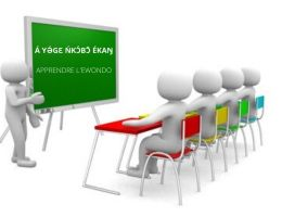 Apprendre Ewondo en ligne : salle d classe virtuelle Dzaleu.com