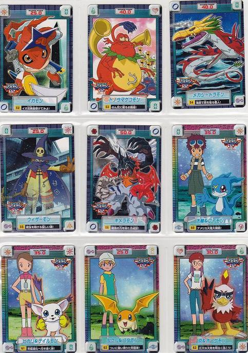 Digimon Adventure 02 Carddass Part 2 Normal Set on Storenvy