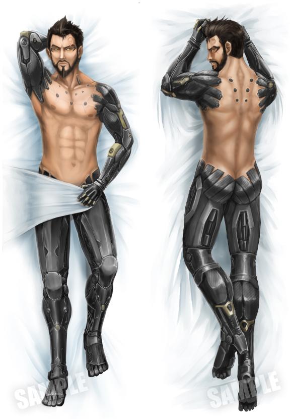 50 x 150 cm Body pillow casing  Adam Jensen on Storenvy