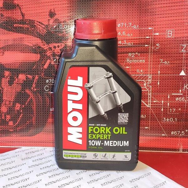 Масло Motul FORK OIL EXP M 10W 1л полусинтетическое для телескопических вилок мотоциклов 105930