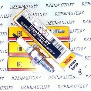 Свеча зажигания NGK DPR8EA-9 искровая 4929