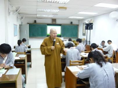 佛學課1 (3)