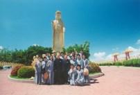 2002年跨国游学照片 (35)