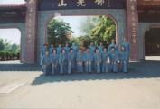 2002年跨国游学照片 (58)