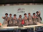 跨國遊學-2012(台灣參學)