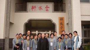2008年跨國遊學-佛光大學3