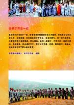東禪佛教學院招生 (20)