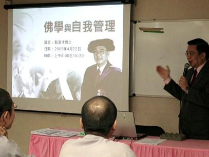 05年香港游学-zi wo guan li
