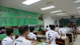 開學典禮2