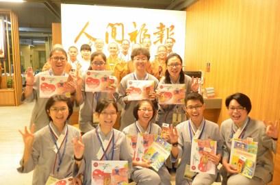 同學們首站參訪台北道場各單位主要樞紐(人間福報)