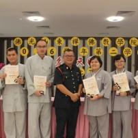 張念福副校長頒發最佳團隊獎。