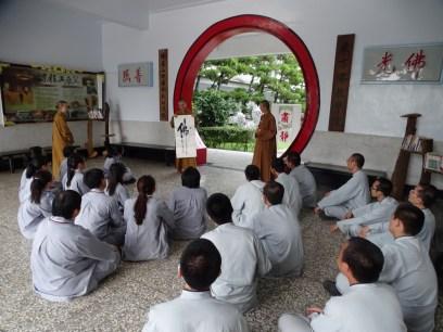 2016學年度跨國遊學(台灣) (9)