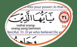 isi quran al jamil 2