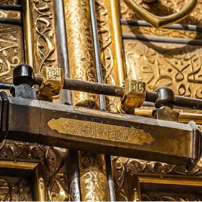 belajar menulis al quran