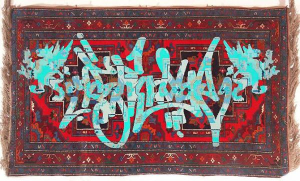 handmade-carpet-by-Faig-Ahmed-06