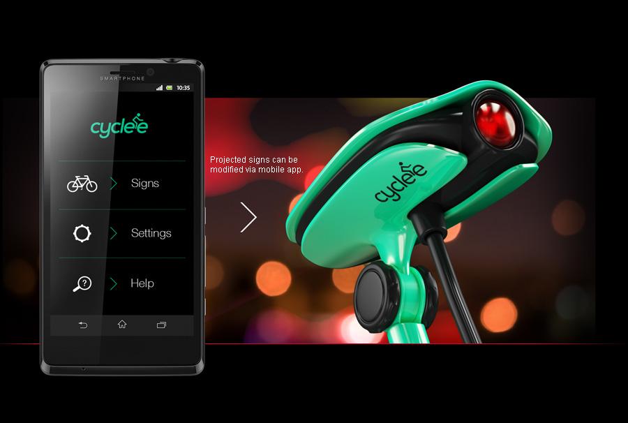 Cyclee Bike Signal - 04