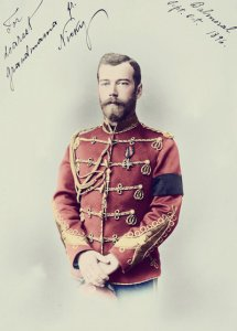 tsar_nicholas_ii_1896_by_kraljaleksandar-d5ygjwe