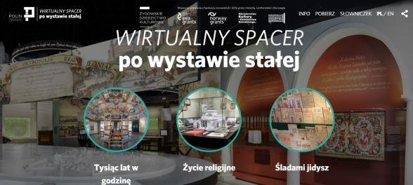 wirtualny spacer