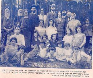 heniek - grengras rodzina przed wojna