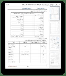 Capture d'écran 2014-05-23 à 15.02.55
