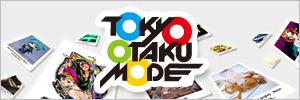 Tokyo Otaku Mode