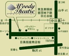 中目黒ウッディシアター-地図