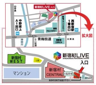 新宿村LIVE-地図