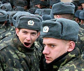 Armia ukrińska