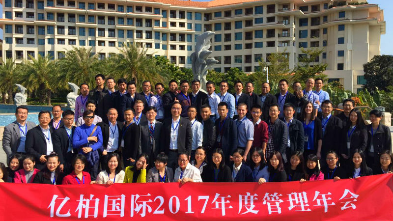 The E-BI team at our annual company-wide meeting outside of Shenzhen.