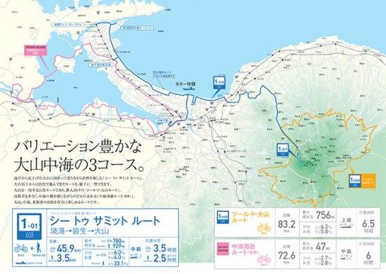 ジャパンエコトラック - 2