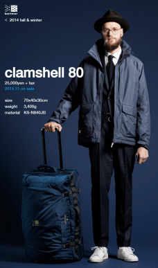 clamshell 80 - 1