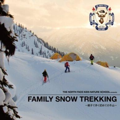 NORTH FACE SNOW TREKKING