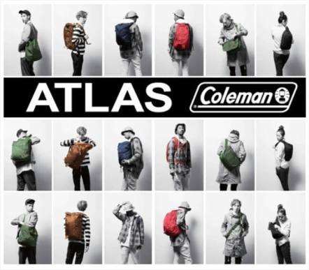 ATLAS シリーズ発売