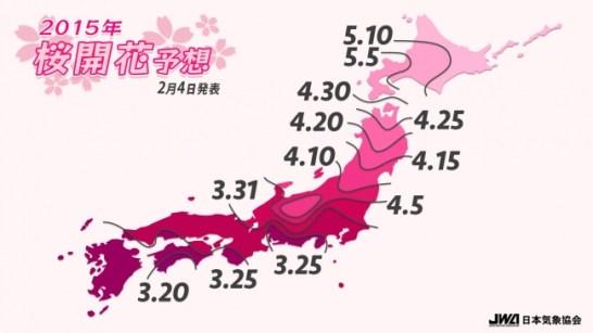 2015年桜の開花予想(第1回)