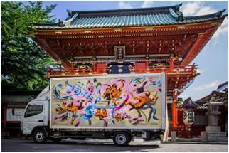 Amazonプライムのある生活をアート作品で表現したアートトラック