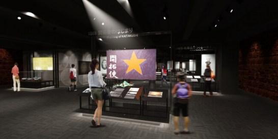 2階 展示室