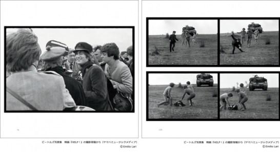 ビートルズ写真集~映画『HELP!』の撮影現場から~