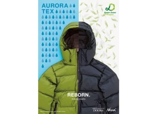 Aurora(オーロラ)