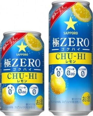 「サッポロ 極ZERO CHU-HI ゴクハイ」<レモン>