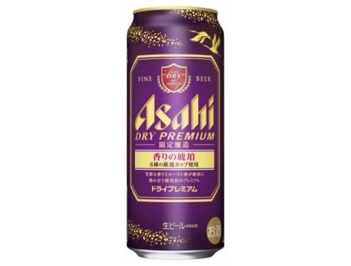 アサヒスーパードライ ドライプレミアム 香りの琥珀 500ml