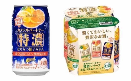 「はちみつ柚子みかん」と4缶パック