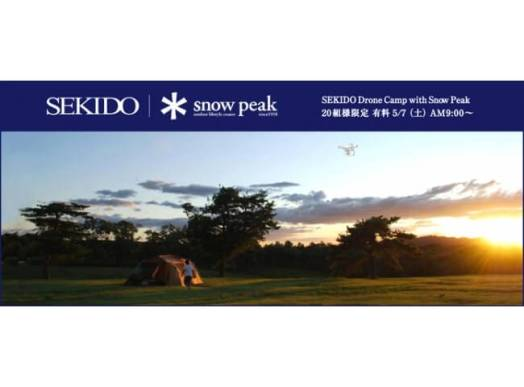 SEKIDO Drone Camp with Snow Peak