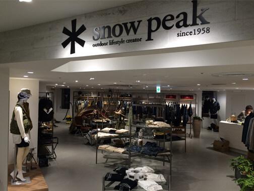 スノーピーク ルミネ新宿店がオープン