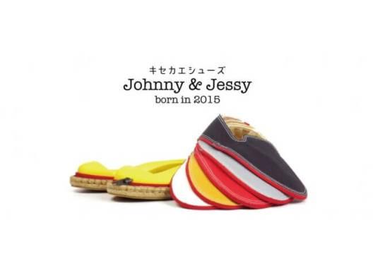 """キセカエシューズ """"Johnny & Jessy"""""""