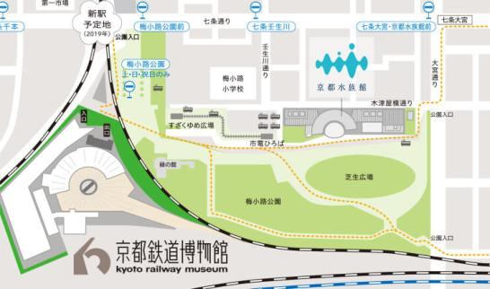 京都鉄道博物館 - アクセスマップ