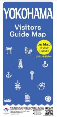 横浜ビジターズガイド ブック版(多国語対応)