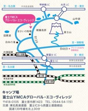 富士山YMCAグローバルエコヴィレッジ - Map