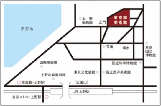 東京都美術館 - 地図