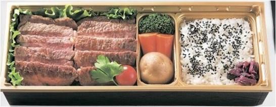 〈味の梅ばち〉米沢牛サーロインA5ステーキ弁当